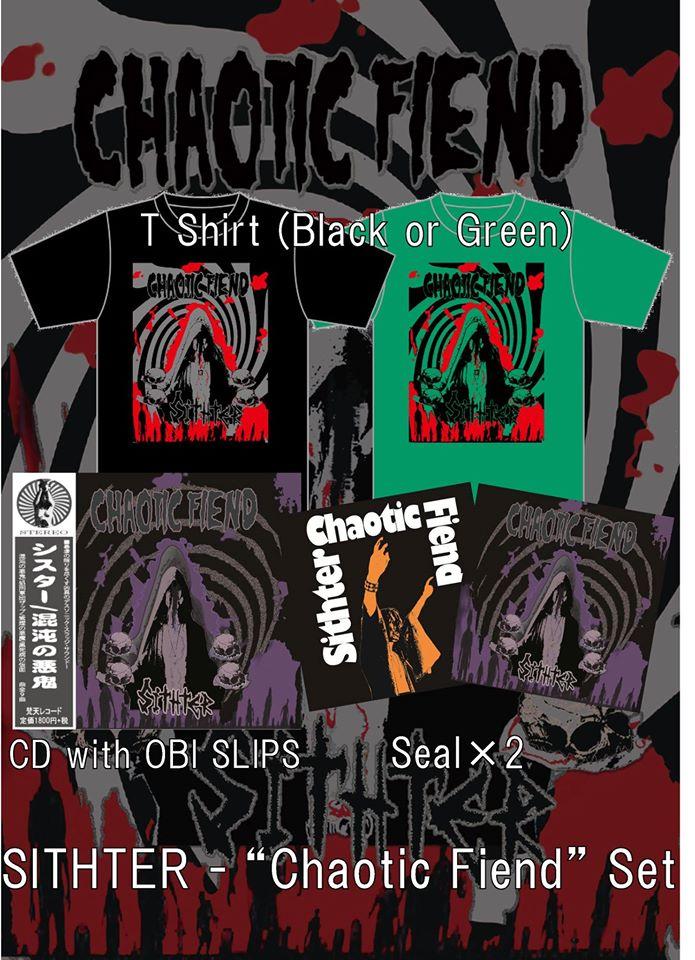 Chaotic Fiend_Music Set