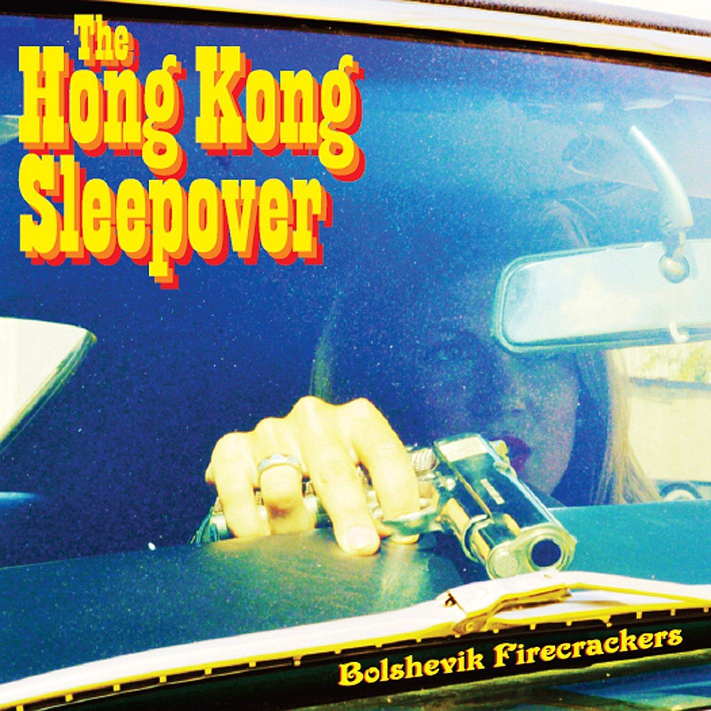 Bolshevik Firecrackers_Album Cover